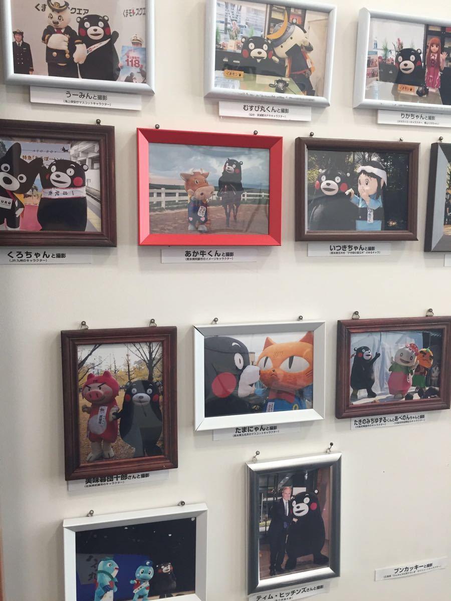 【携程攻略】九州熊本熊部长办公室景点