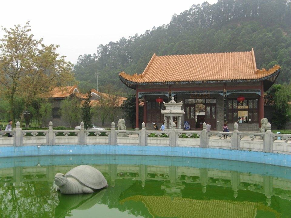 【携程攻略】顺德区顺峰山公园适合情侣出游旅游吗