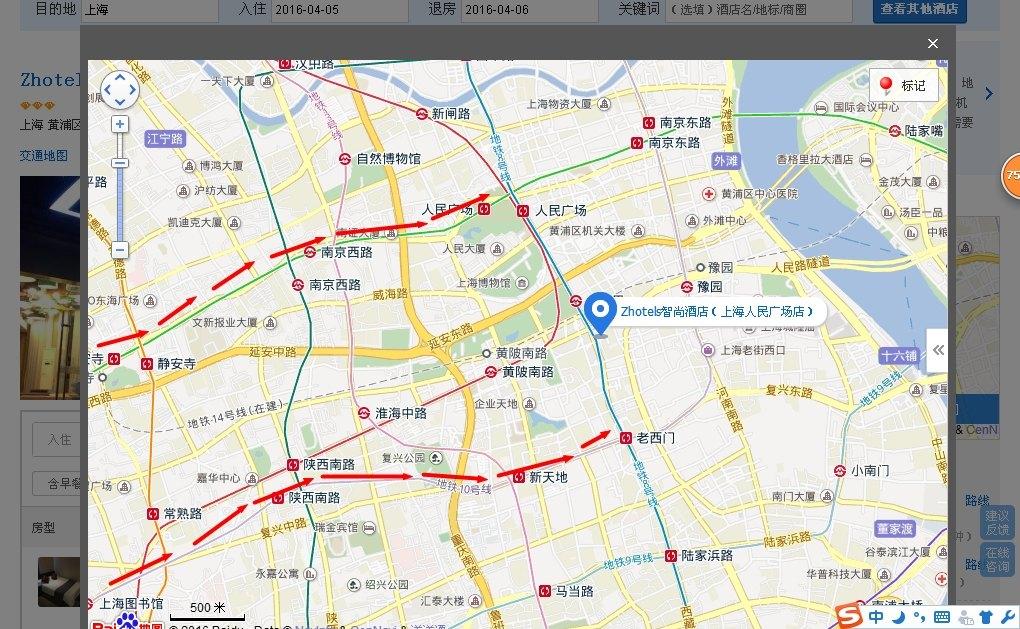 (上海人民广场店)#从虹桥火车站怎麼换乘地铁8号线