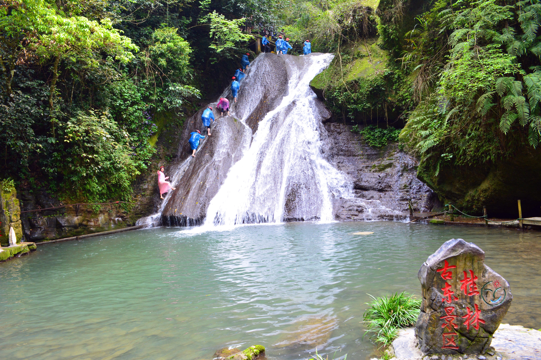 桂林荔浦银子岩旅游景点简介,图片,旅游信息推荐-2345旅游