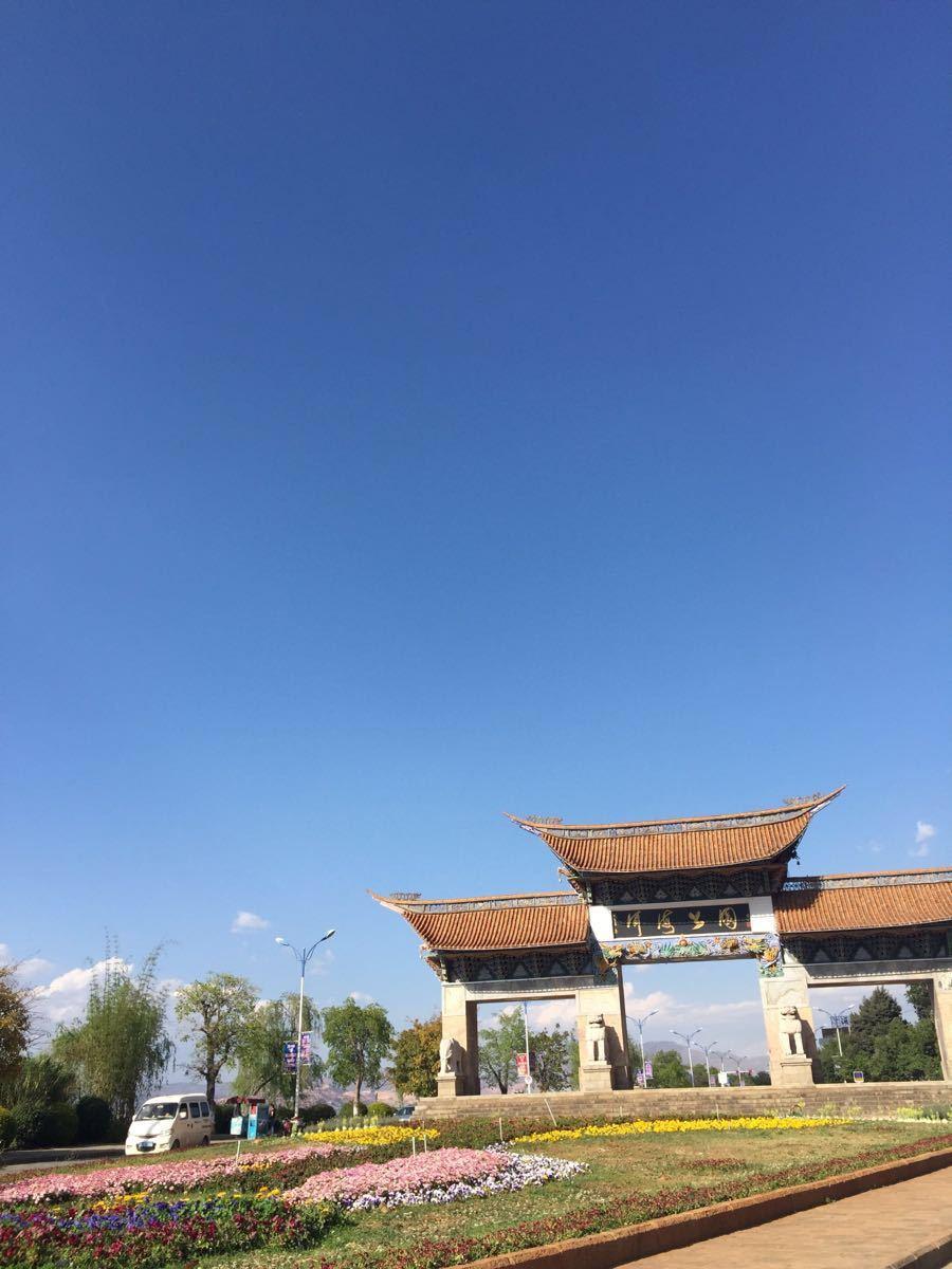 【携程攻略】云南洱海公园景点,午后时光:在洱海公园