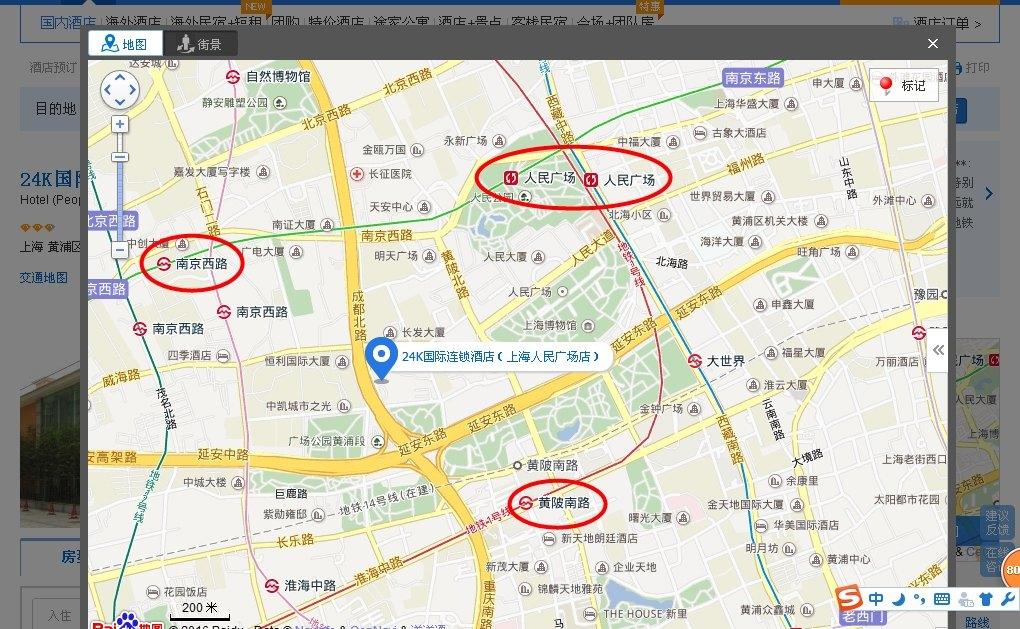 24k国际连锁酒店(上海人民广场店)#我在杭州到上海哪个火车站近?