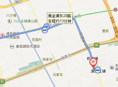 维也纳酒店(上海浦东机场店)#地铁如何到达贵酒店?