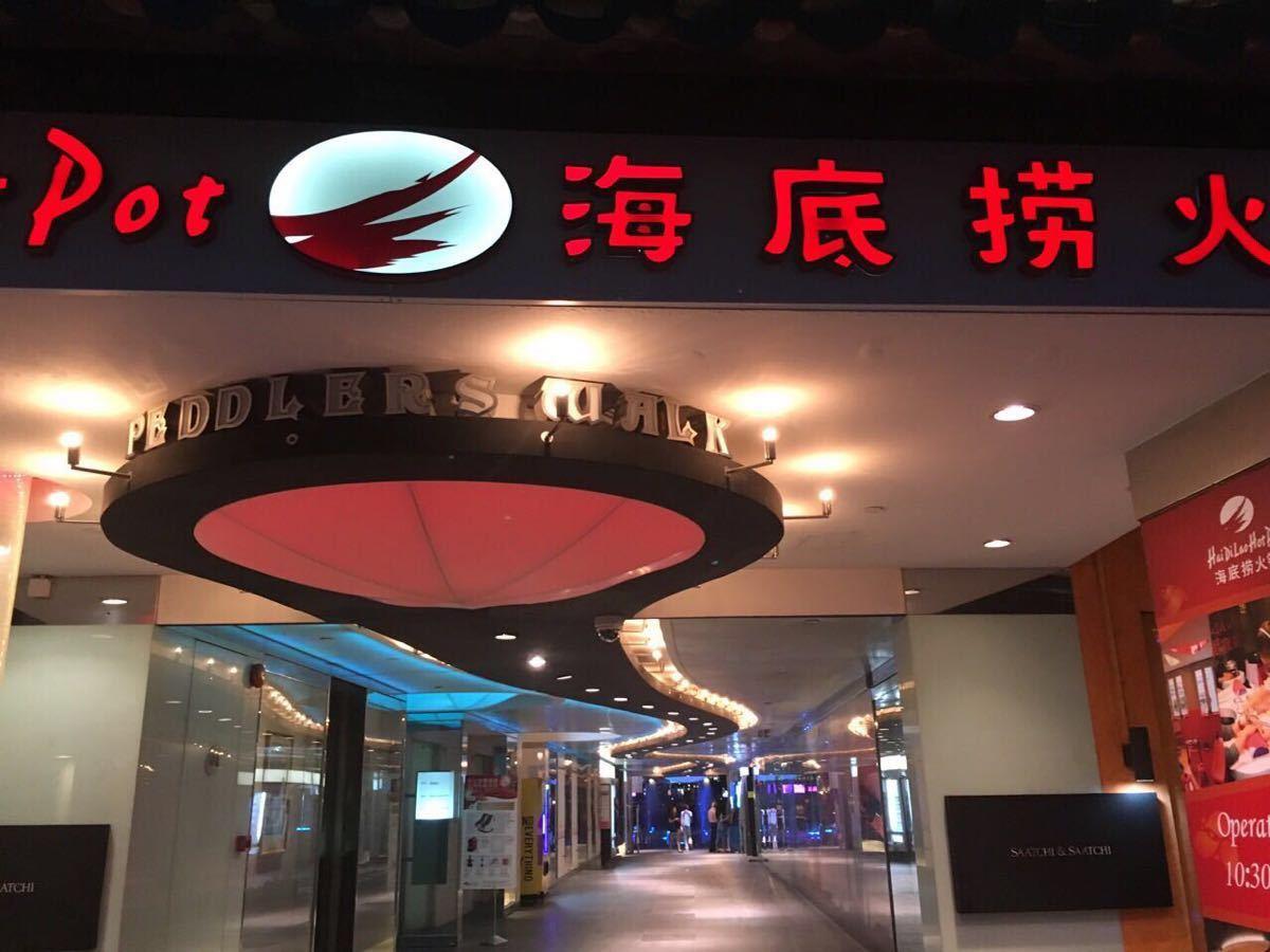 【携程攻略】新加坡海底捞火锅(imm)餐馆