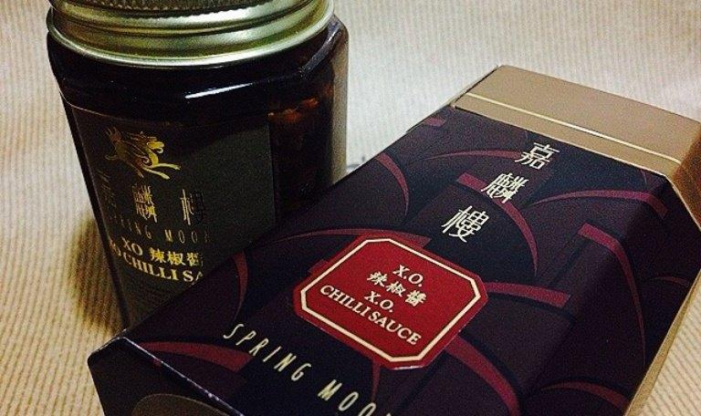 【携程攻略】香港嘉麟楼 (半岛酒店)好吃吗,嘉麟楼 ()