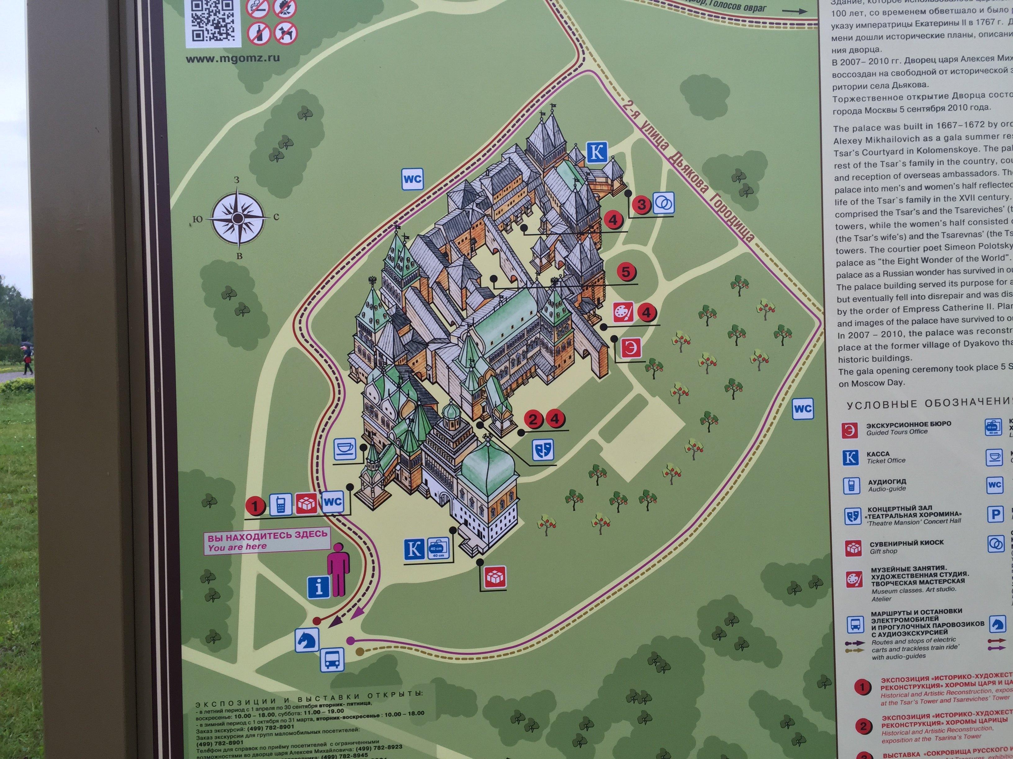 右岸的皇家庄园,庄园占地面积达390公顷,风景奇美,古木参天,郁郁葱葱