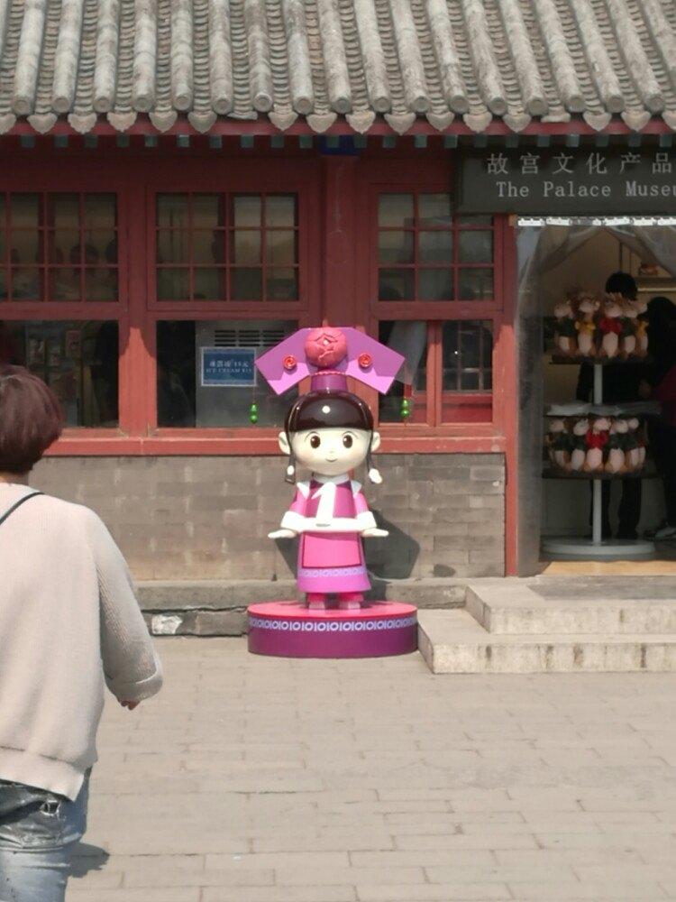 故宫的房间有多间?大家都以为是9999间半,在1973年专家特意为此做过统计,结果发现故宫有8707间。 故宫雄踞于北京的中轴线上,将北京分为东、西部分,明、清24位皇帝居住在这,几百年军国大策都由此发出,改变着一代代中国的命运。故宫有很多迷,就比如设计者是谁不得而知。故宫光是材料就准备了11年,现在保和殿后那块最大的丹陛石,开采于房山用了28天。(在这里小普及下。) 故宫文献和实物异常丰富,大家要全部欣赏的话怎么着要一天的时间,带好水和干粮。欢迎来故宫