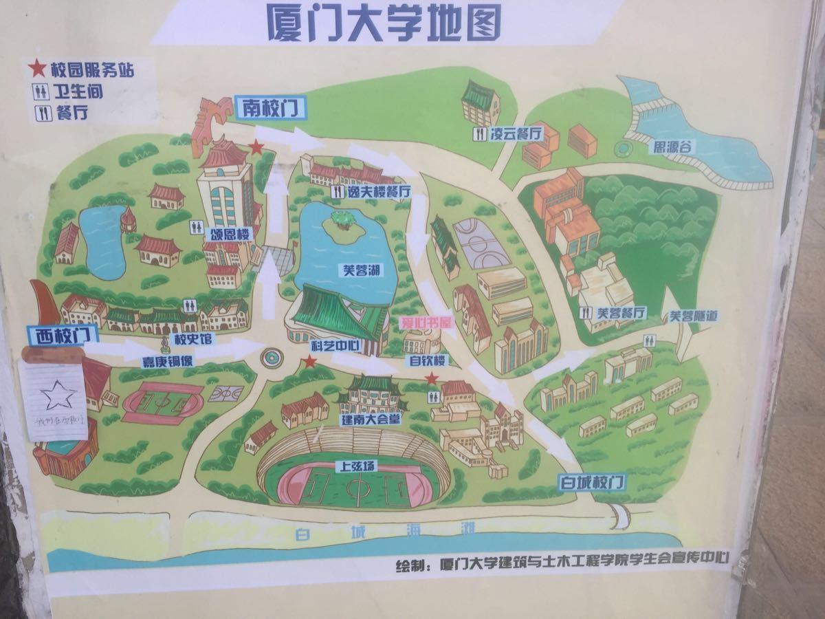 厦门大学景点地图|厦门大学景点|厦门大学附近