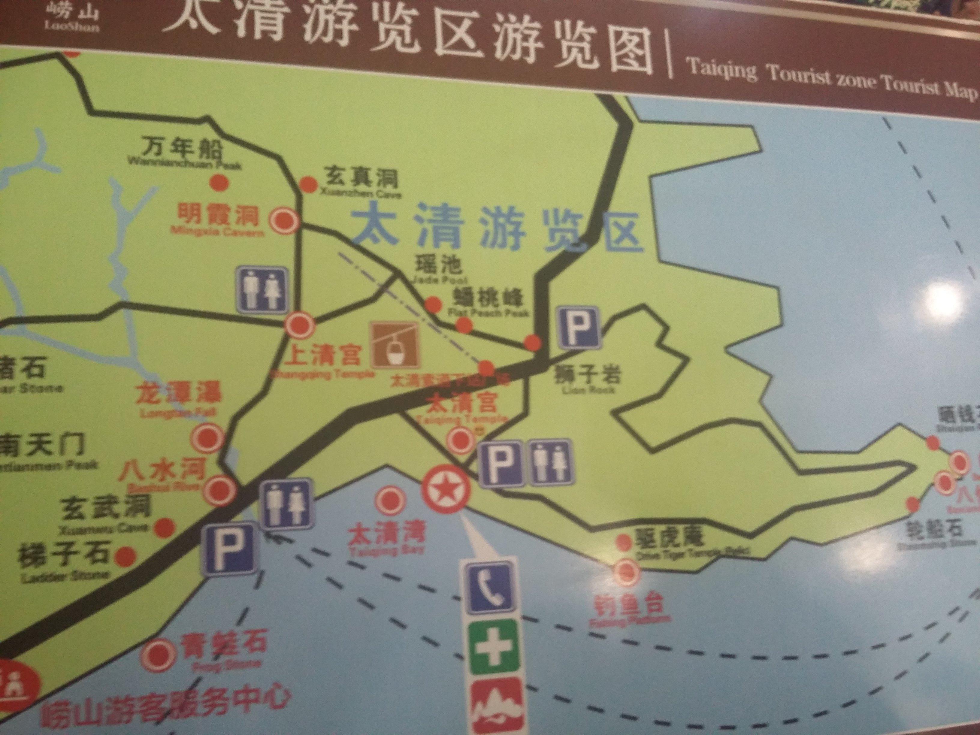 青岛旅游必去景点地图
