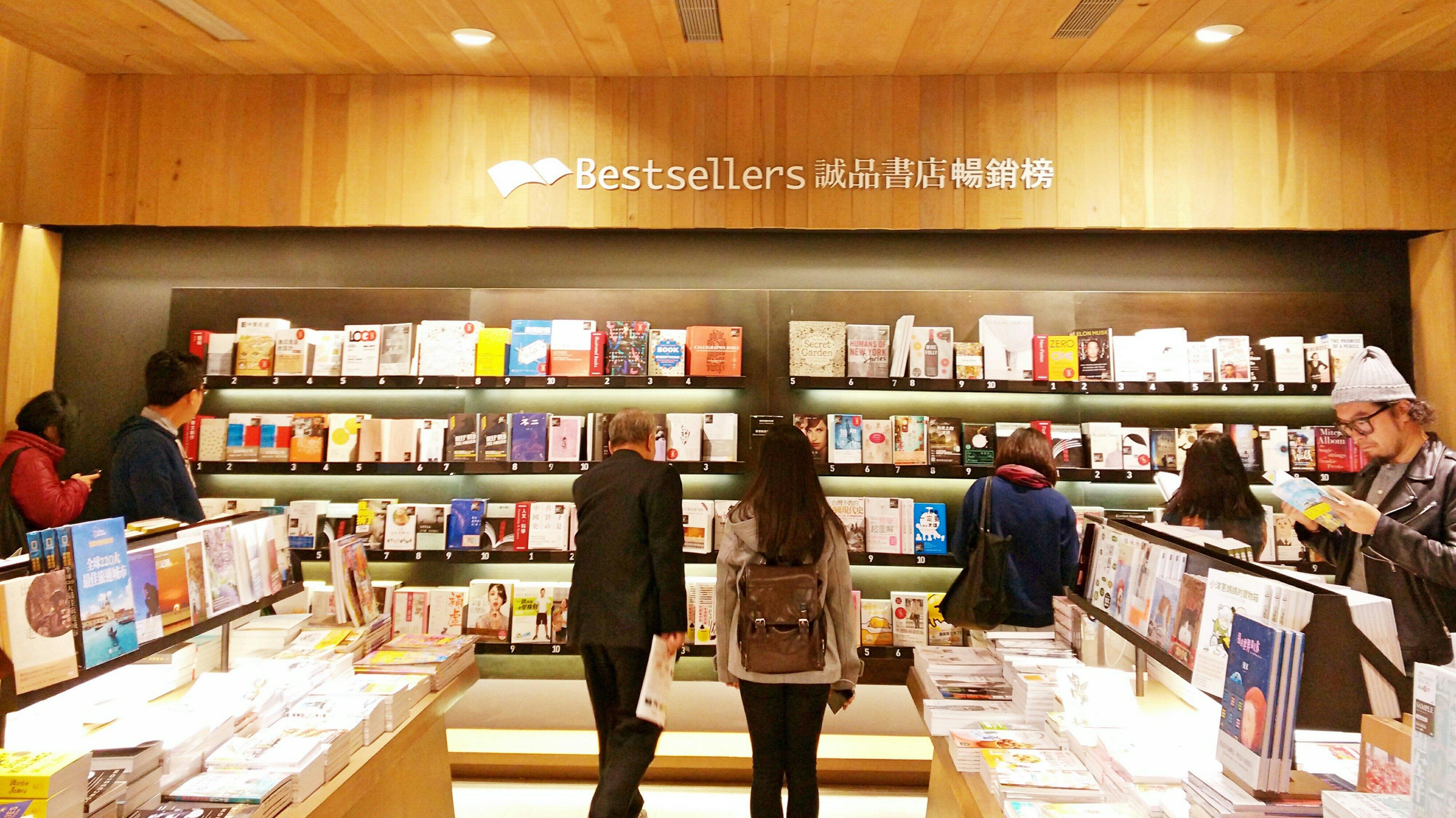 台湾诚品书店网址_求台湾诚品书店的网址,谢谢!-求台湾诚品书店地址,一共几家 ...