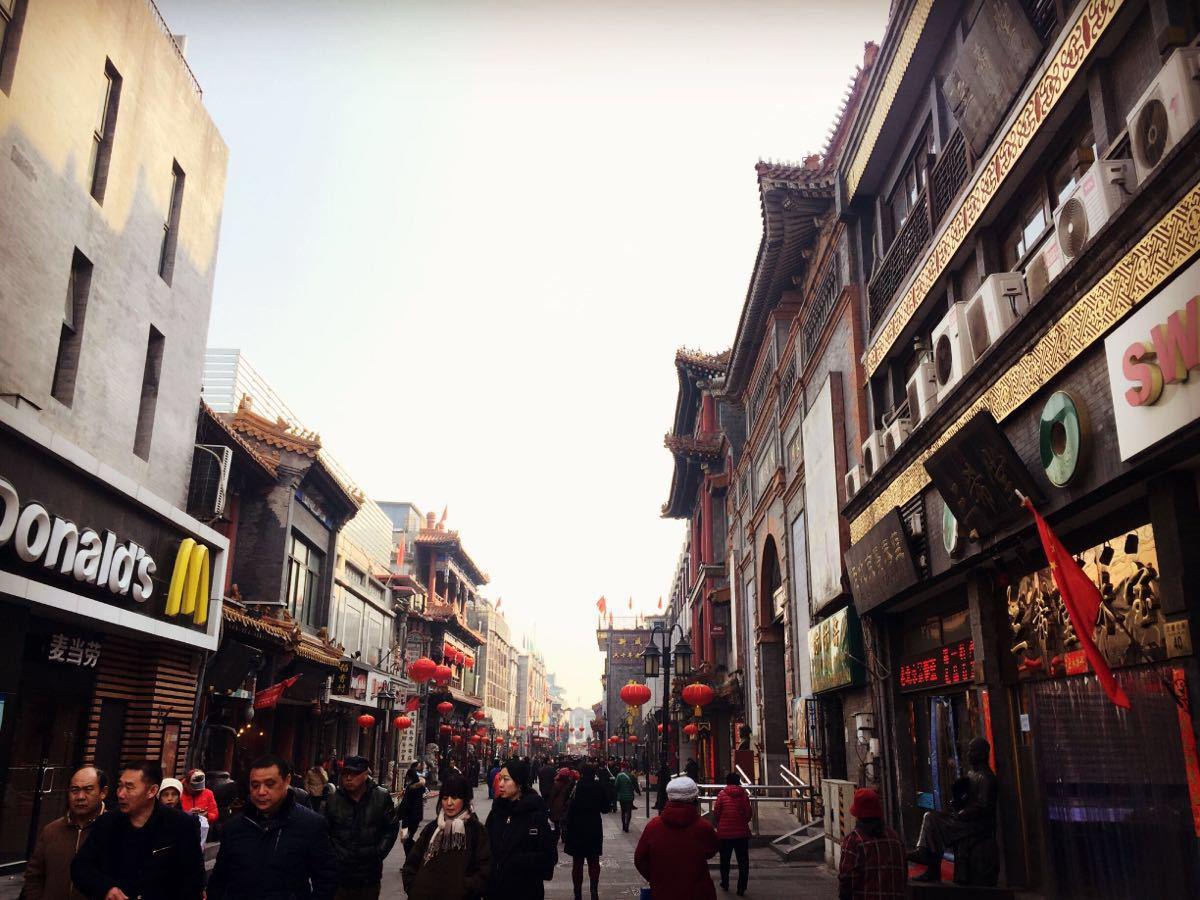 【携程攻略】北京大栅栏商业街购物,就是北京有老字号