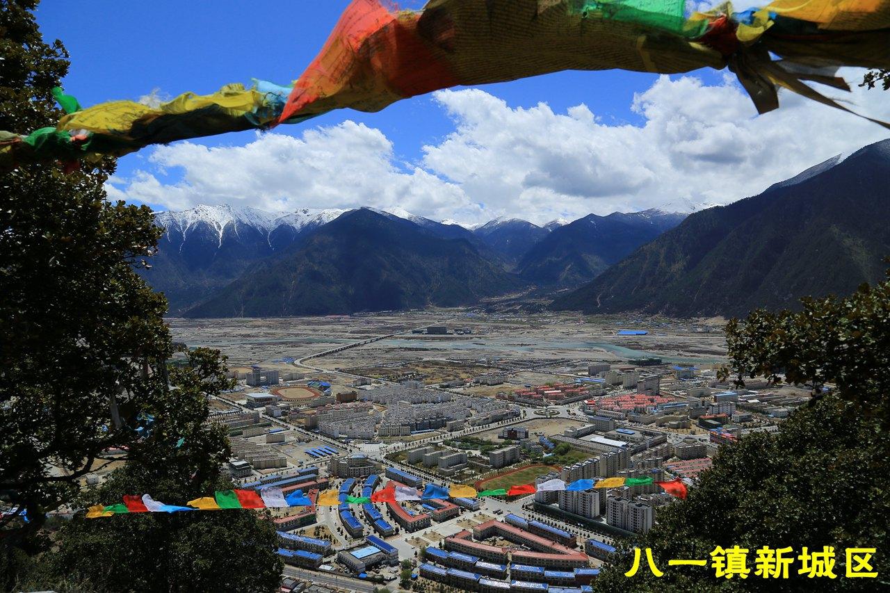 林芝八一镇海拔_西藏林芝八一镇海拔多高-西藏林芝海拔高度多少?
