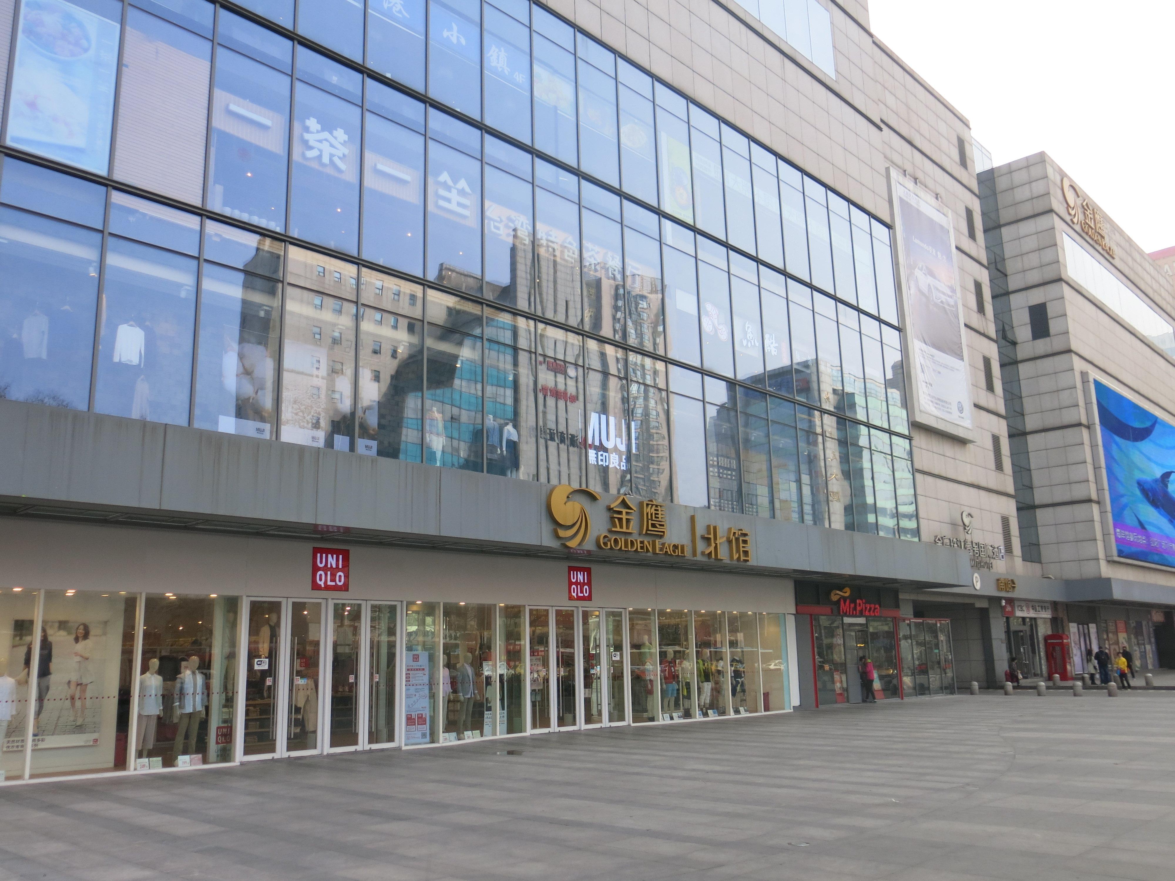 南京市玄武区珠江路1号金鹰国际购物中心f5