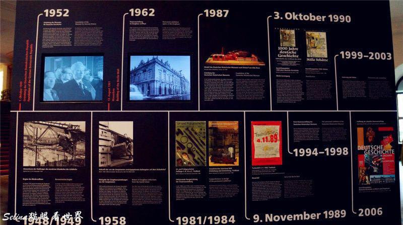 新崗亭東側是德國歷史博物館,四方形的建築臨街一面是有著300多年歷史,柏林第一座,也是菩提樹下大道上最老的巴洛克建築軍械庫;背街一面是2004年由華裔著名建築大師貝聿銘先生設計的新館貝聿銘大廈;中間的內院是施呂特爾大院,牆上有施呂特爾雕刻的22張死亡戰士面具雕像,以示戰爭的殘酷。 德國歷史博物館的大廳內,除了精美的石雕,還以展板輔以現代化的多媒體方式,向參觀者展示了德國歷史上重要的政治事件以及社會、經濟和人文歷史的發展過程。通過8000多件歷史陳列品,將2000年的歷史濃縮于7500平米的軍械庫展廳
