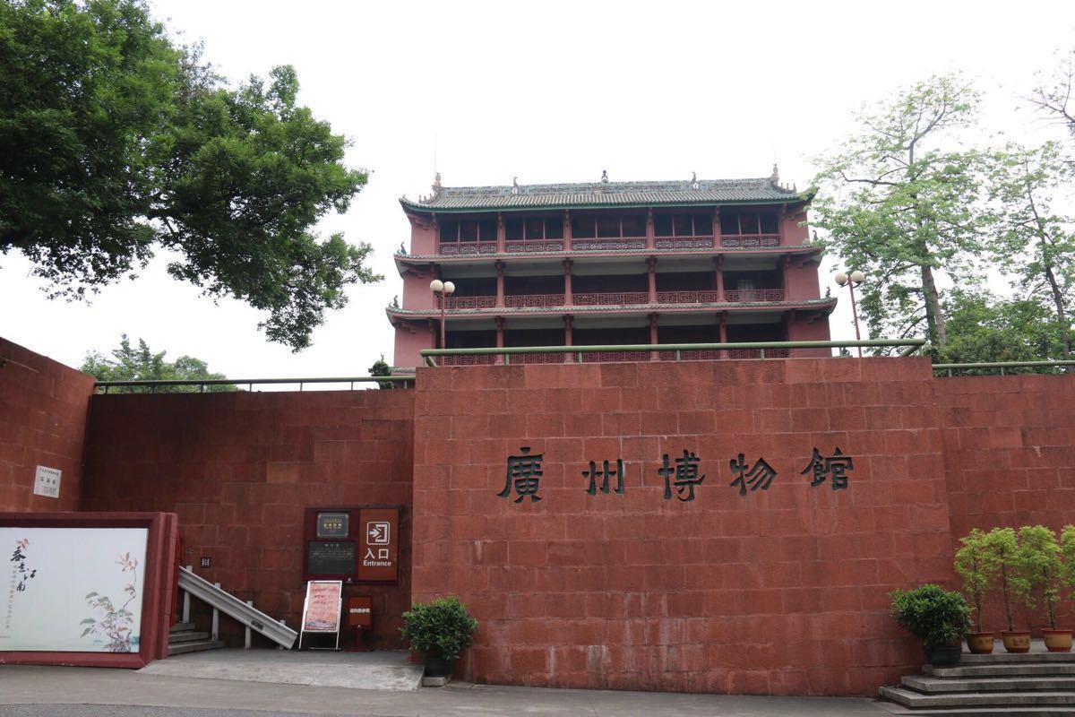广州博物馆的主体是建于明代洪武年间的镇海楼,五楼是越秀山最高处