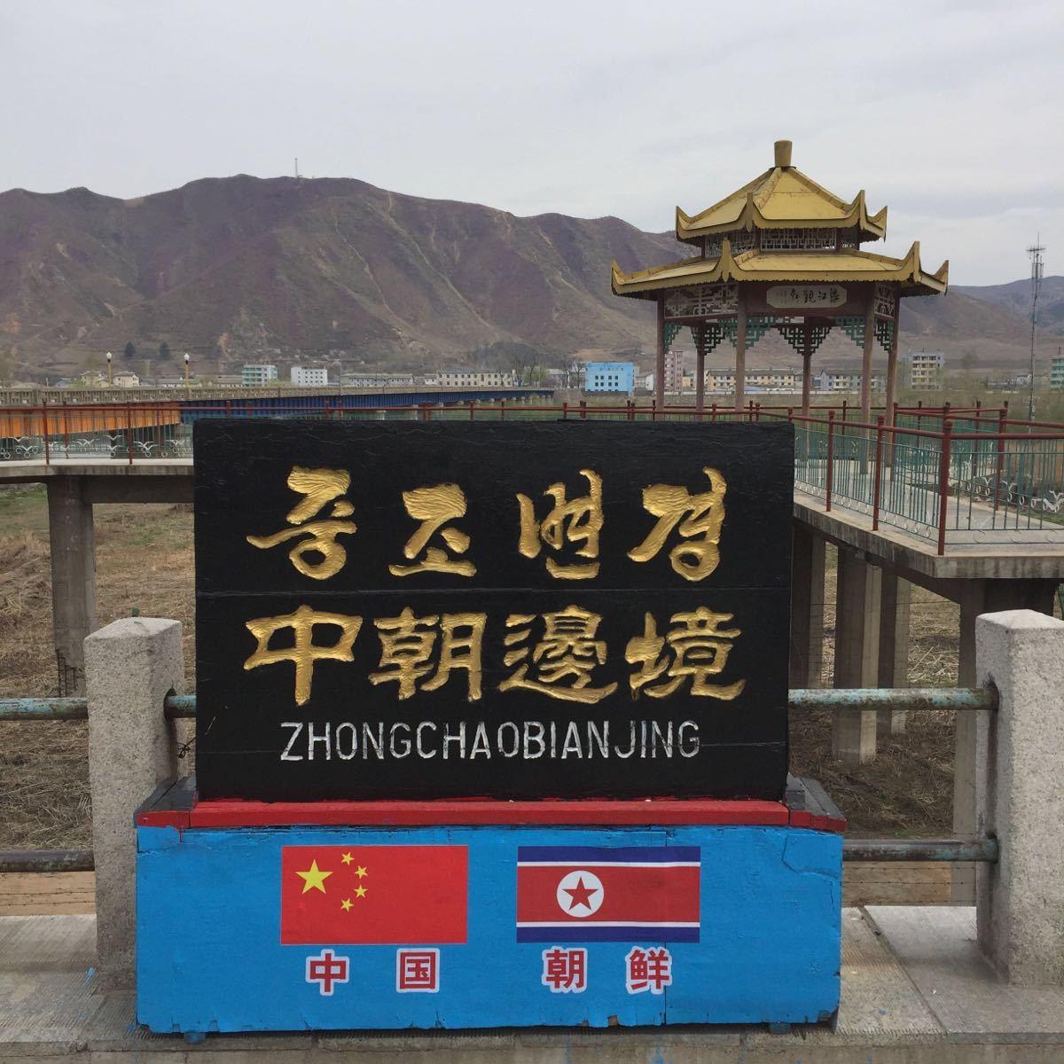 深圳攻略旅游景点攻口岸图们到略图九寨沟图片