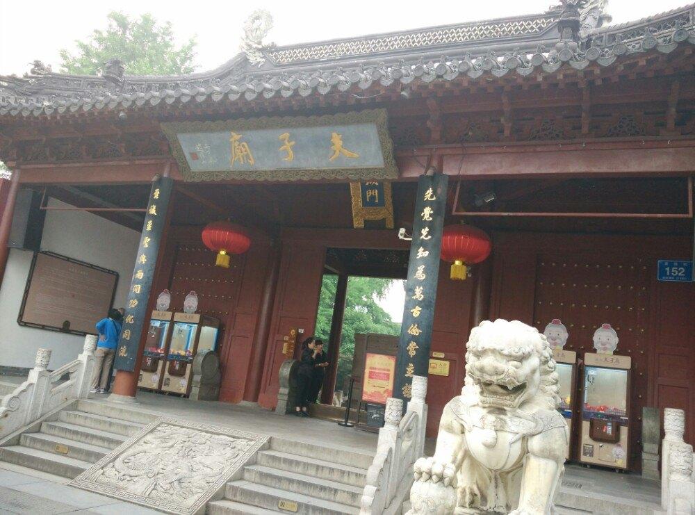 【携程攻略】江苏南京夫子庙好玩吗