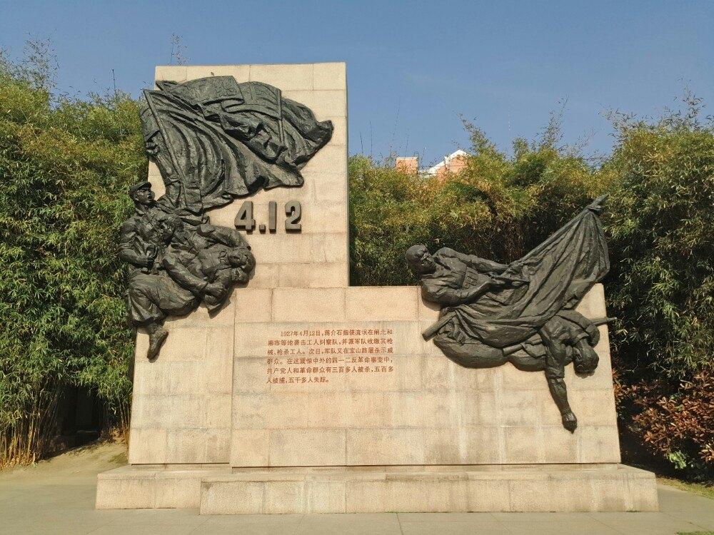 清明节到了,去烈士陵园祭奠一下祖国的先烈,大好河山你们我们继续保卫
