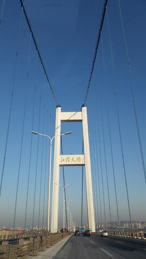 【携程攻略】江苏无锡江阴江阴长江大桥好玩吗