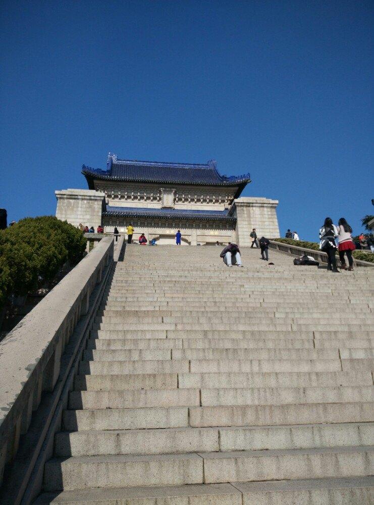 【携程攻略】江苏中山陵景点