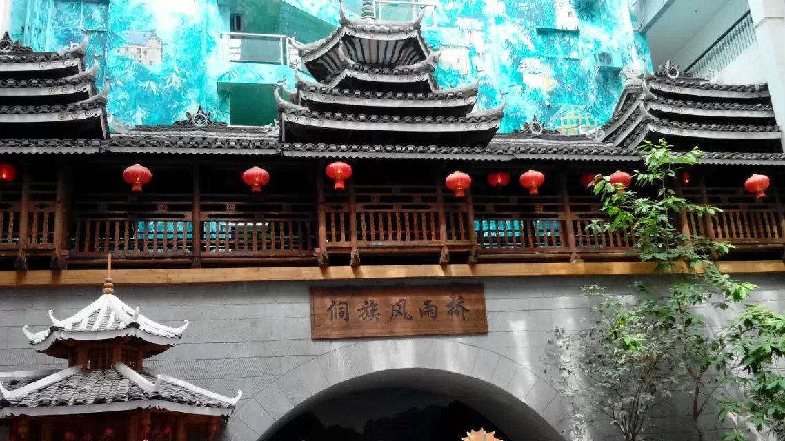 柳州博物馆