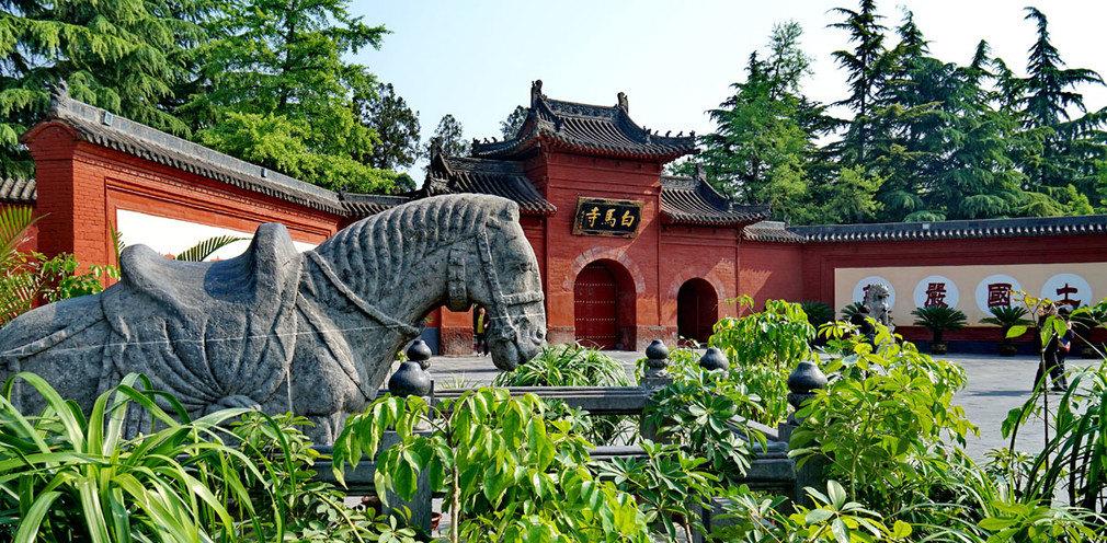 河南洛阳白马寺-baimasi