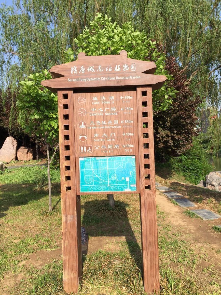 【携程攻略】河南隋唐城遗址植物园景点,去了中国国,.