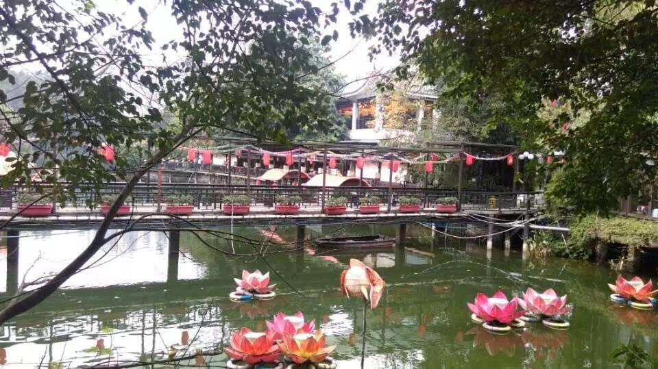 广州荔枝湾公园
