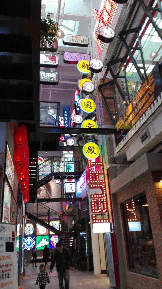 【携程攻略】上海上海大悦城怎么样/如何去,上海购物