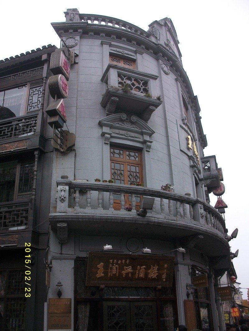 街面房子外观设计图