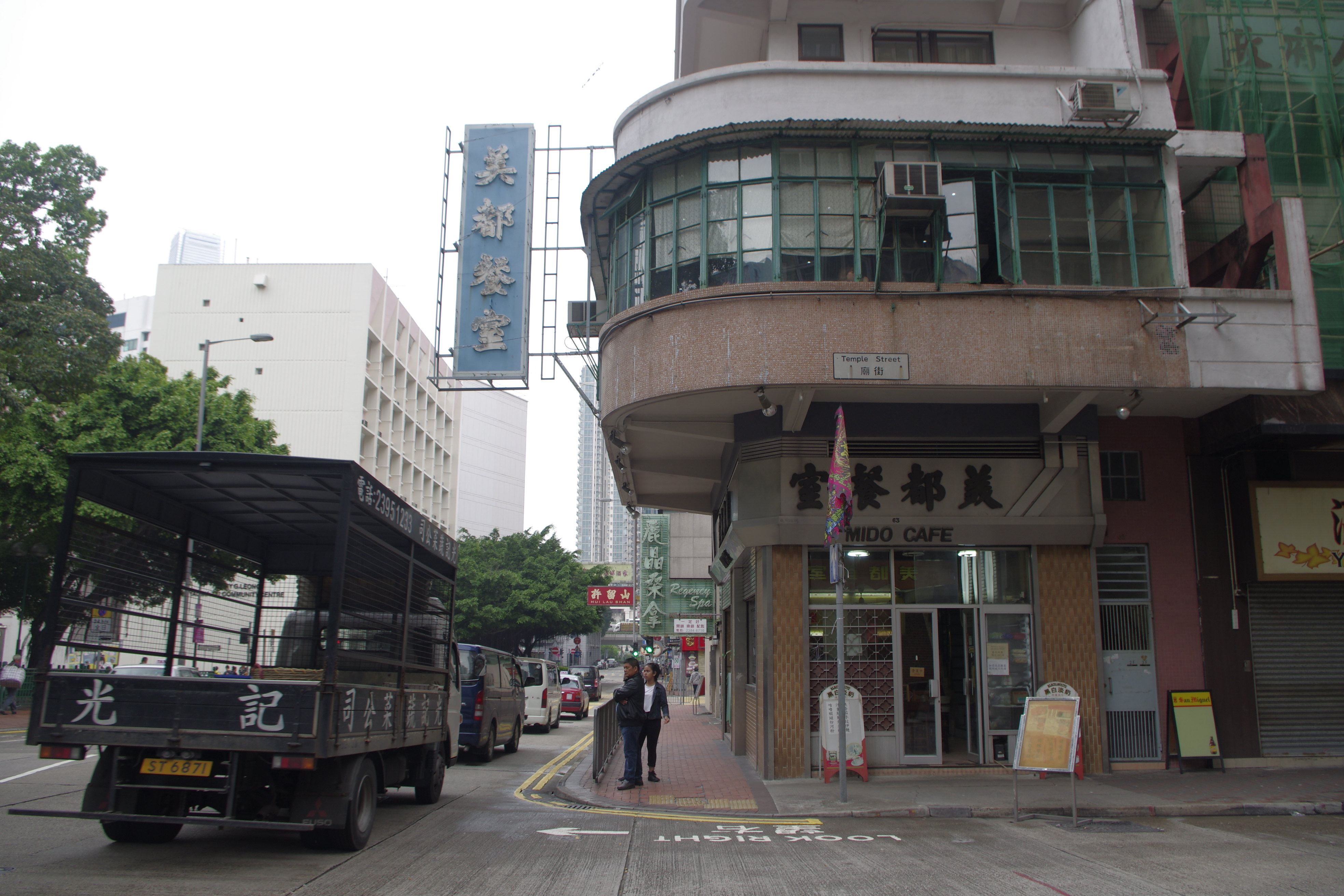 杭州平海旺角大厦模特