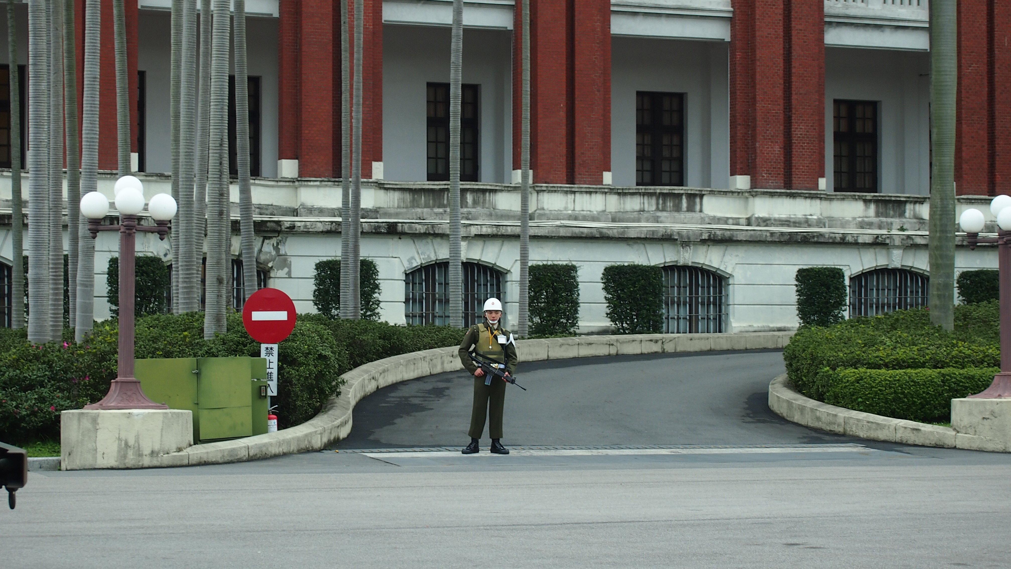"""台北""""总统府""""位于台湾台北市的博爱特区"""