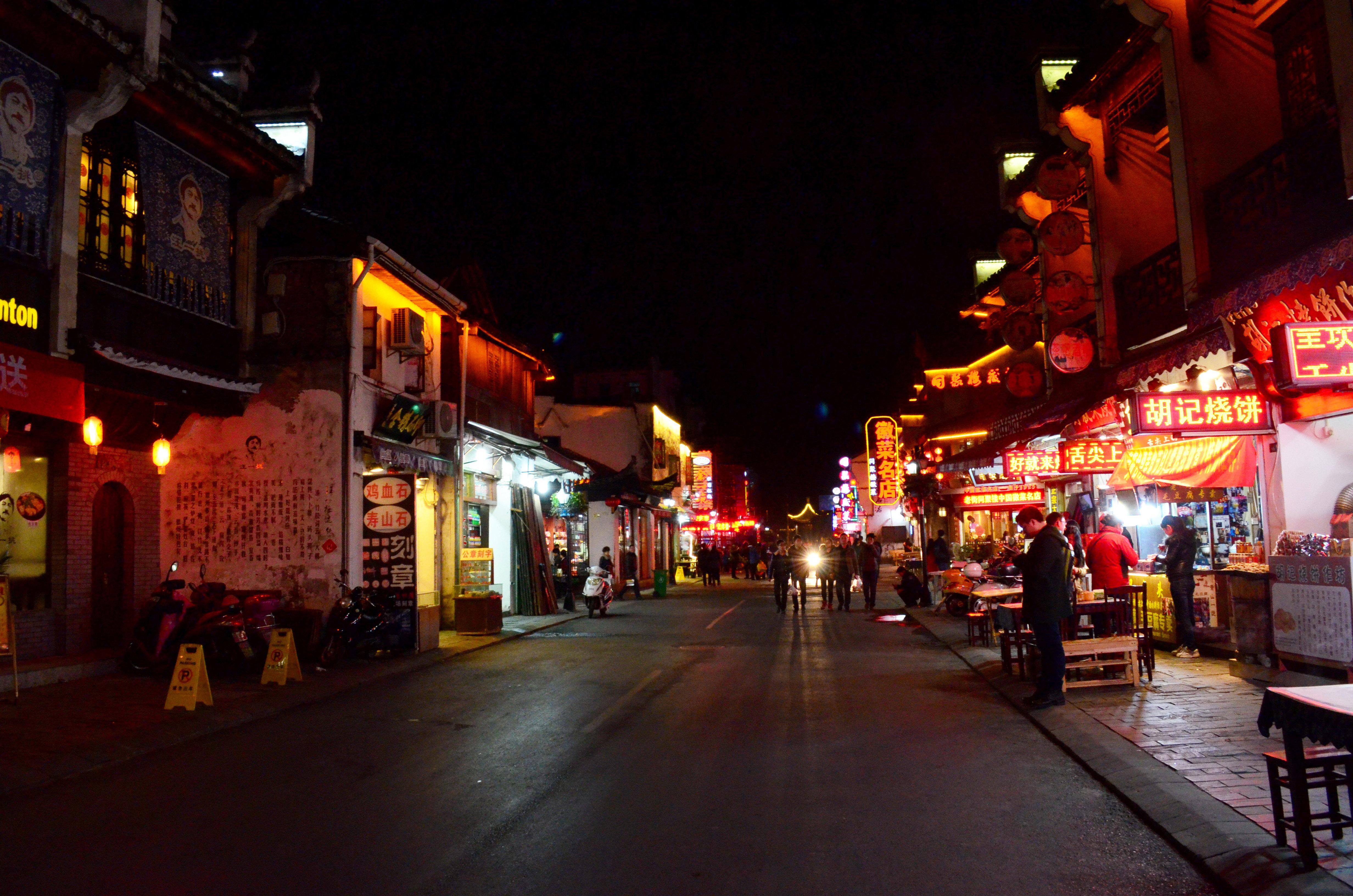 屯溪老街被称为流动的清明上河图,是中国保存最完整、最具有南宋和明清建筑风格的古代街市,也是中国全国重点文物保护单位。2009年,屯溪老街与北京国子监街、苏州平江路一同当选为中国历史文化名街。貌似全国各地的老衔都是大同小异的格局,比如贵州的青岩古镇,苏州古城区的平江路老街,武汉的户部巷,桂林阳朔的西街等等,鳞次栉比的商铺,此起彼伏的叫卖声,仿古风格的建筑,琳琅满目的小商品,当然还少不了人头攒动的各地游客,但凡网络攻略,游记点评上有名有姓被推荐的人气店铺,必定是人满为患,挤个水泄不通。这屯溪老街,也