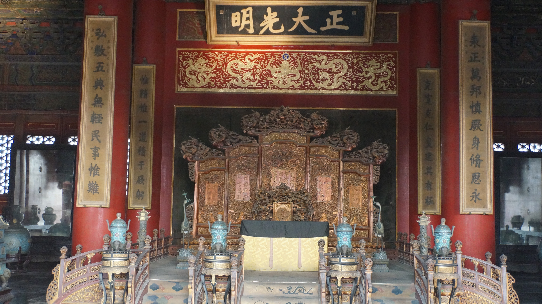 珍妃墓-北京故宫全景高清图