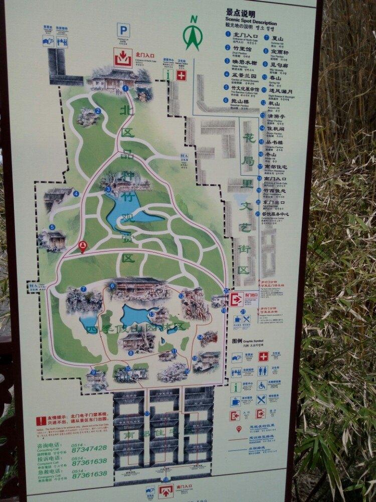 个园平面图