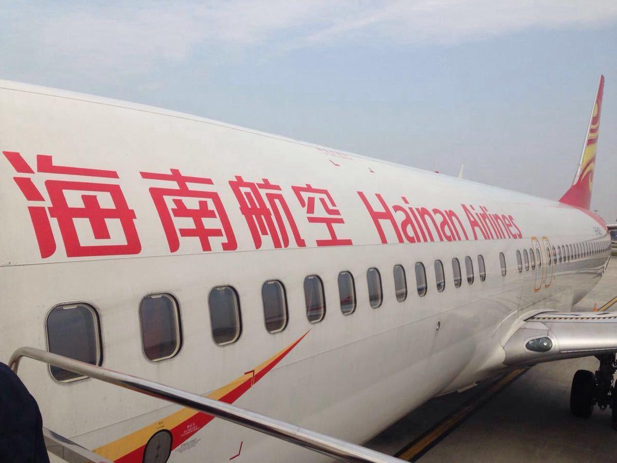 滨太平国际机场