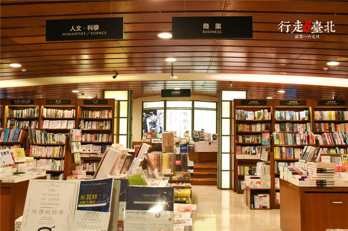 创造出充满人文艺术气质的氛围感受,让每个人一进入诚品书店,就不自觉图片
