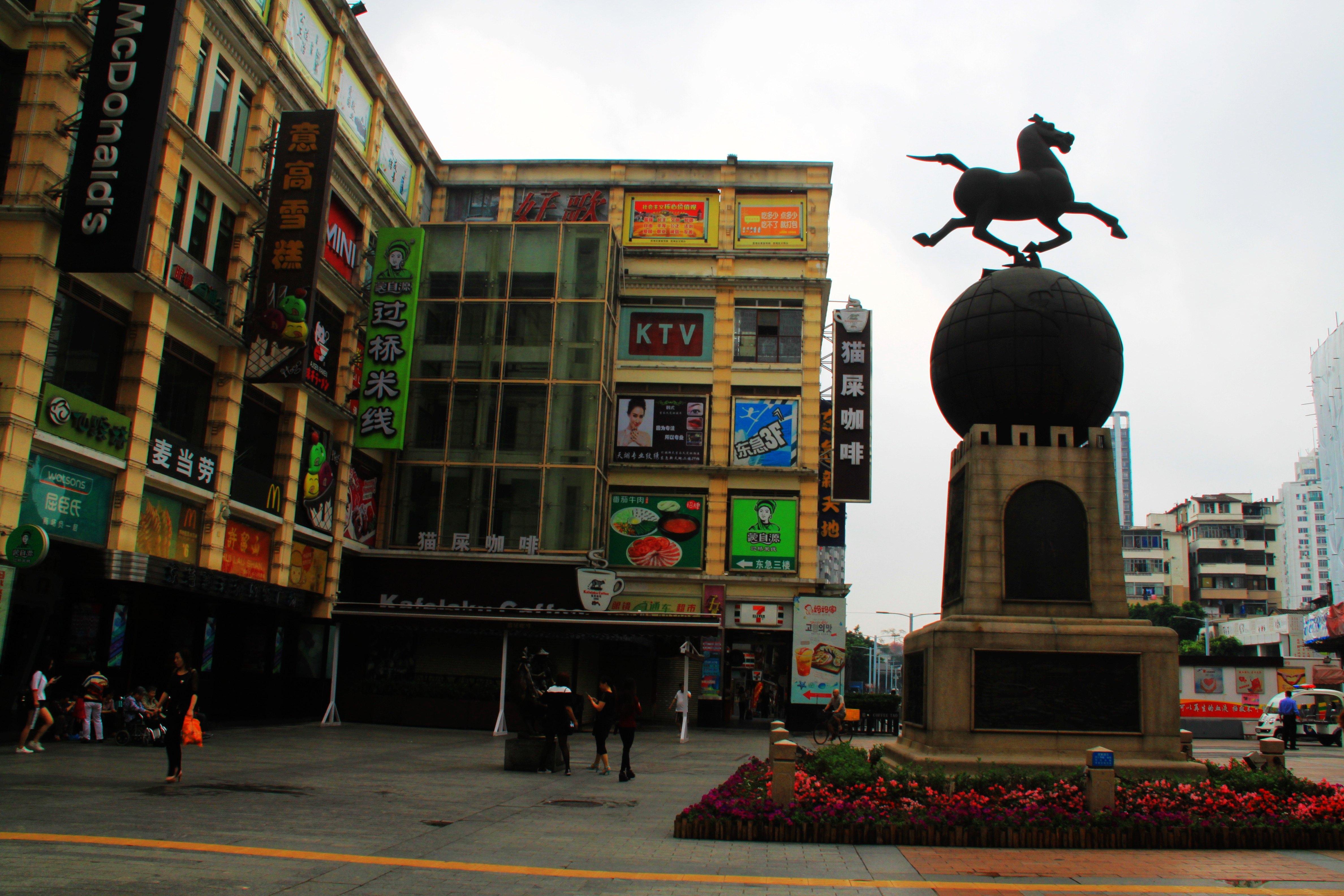 上下九地铁站_怎样去广州上下九步行街?