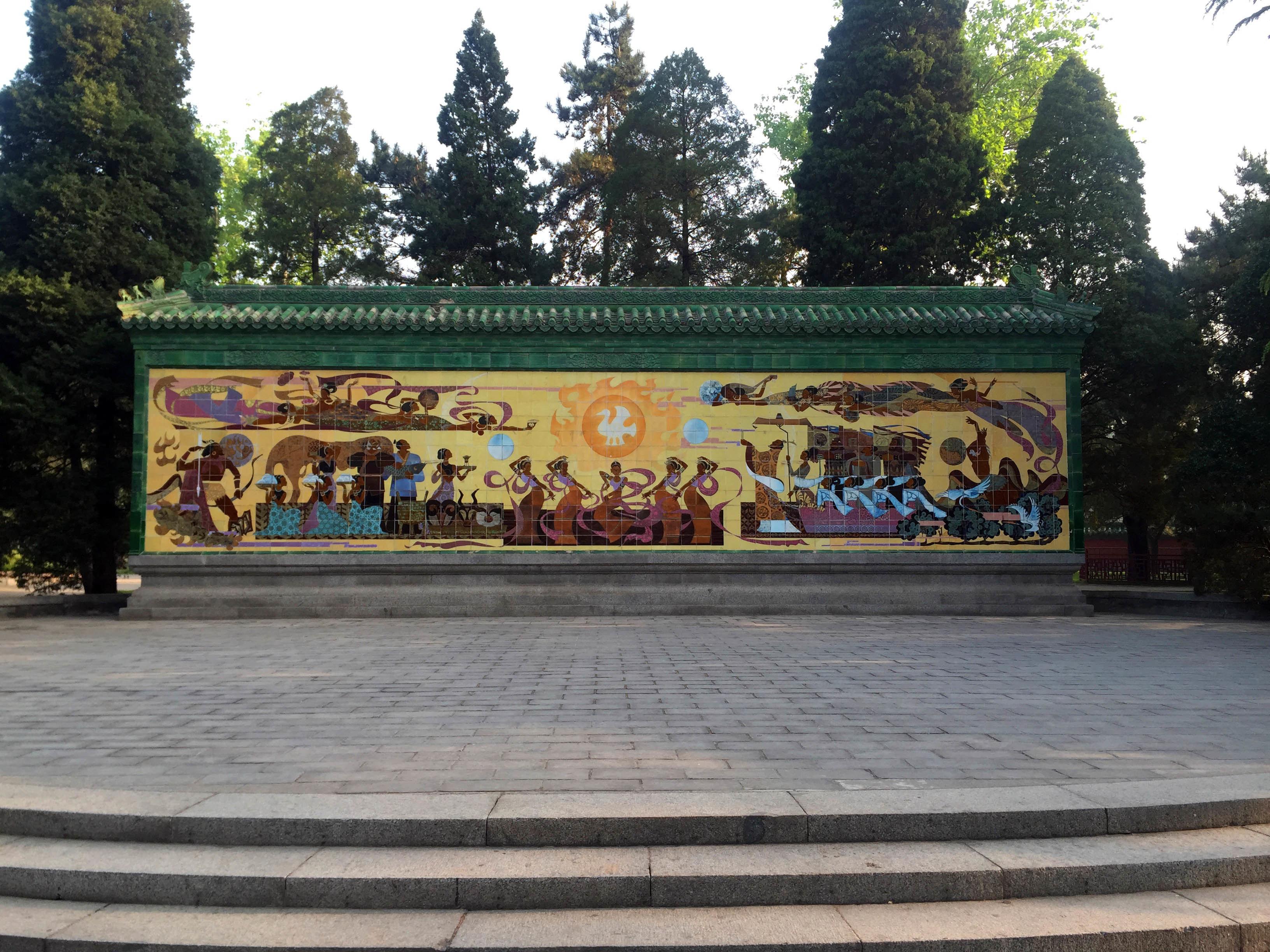 北京市 朝阳区 日坛公园 - 海阔山遥 - .