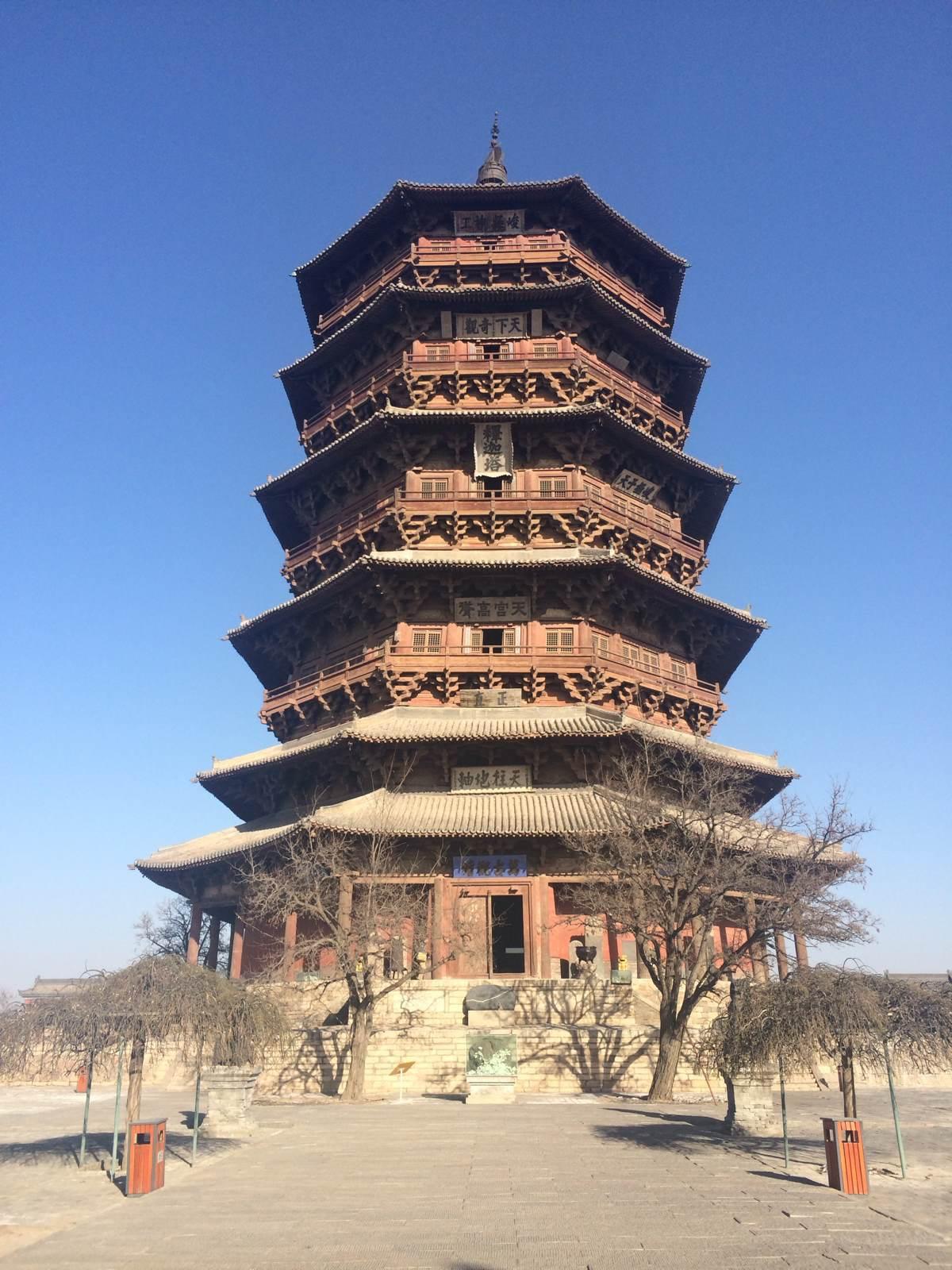 【携程攻略】山西应县木塔景点, 从太原开车大概两个