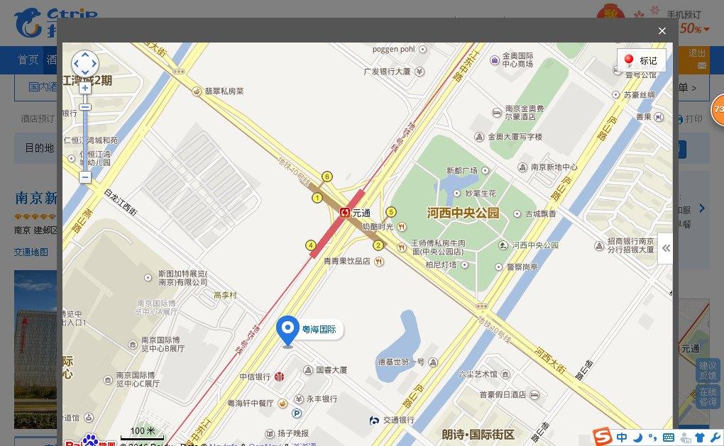 北京矢量地铁图