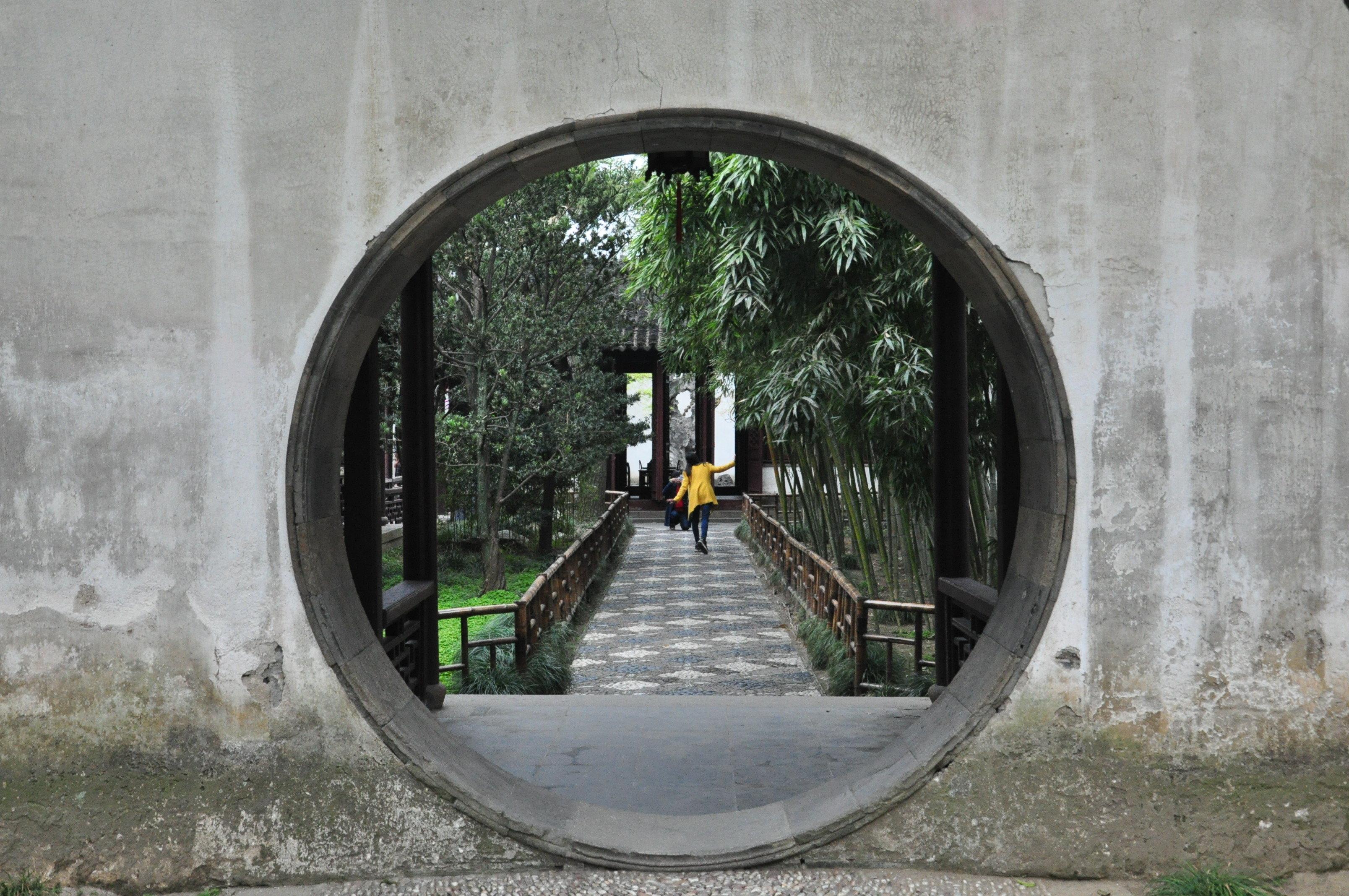 钟南街地铁站到苏州园林图片