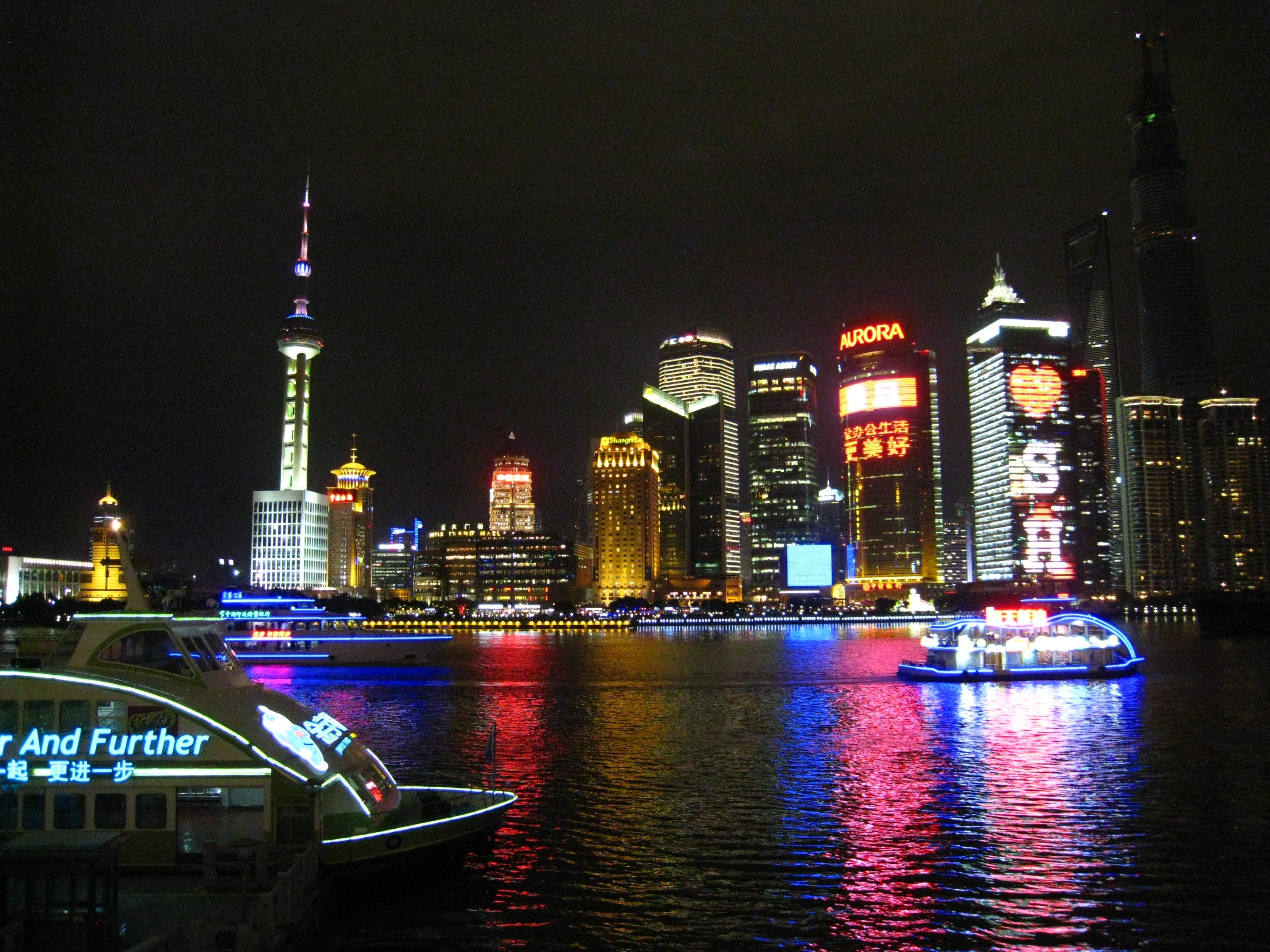 上海到北京飞机里程数