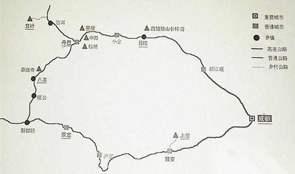 最新川西小环线旅游攻略2014.09