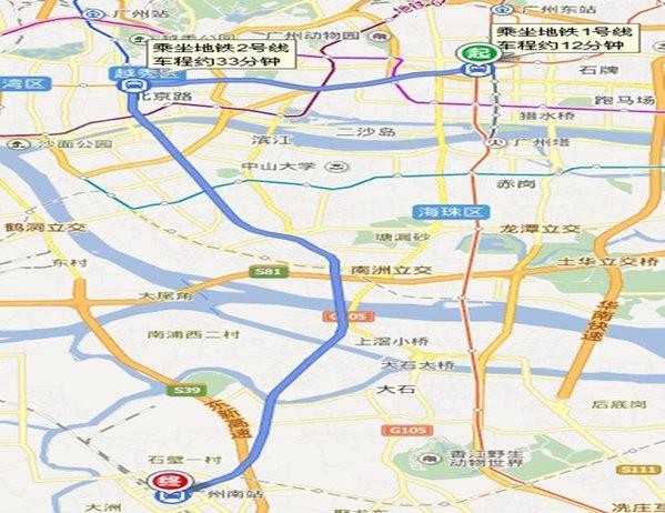 广州长隆野生动物园,广州长隆大马戏