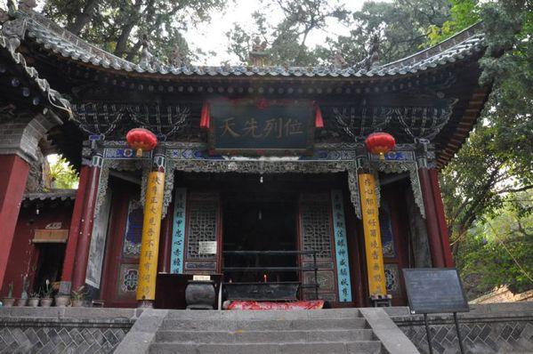 甘萧省天水地图
