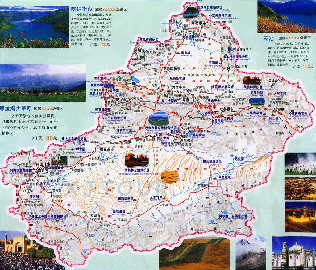 先来一张新疆地图