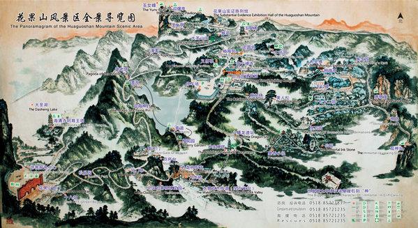花果山地图