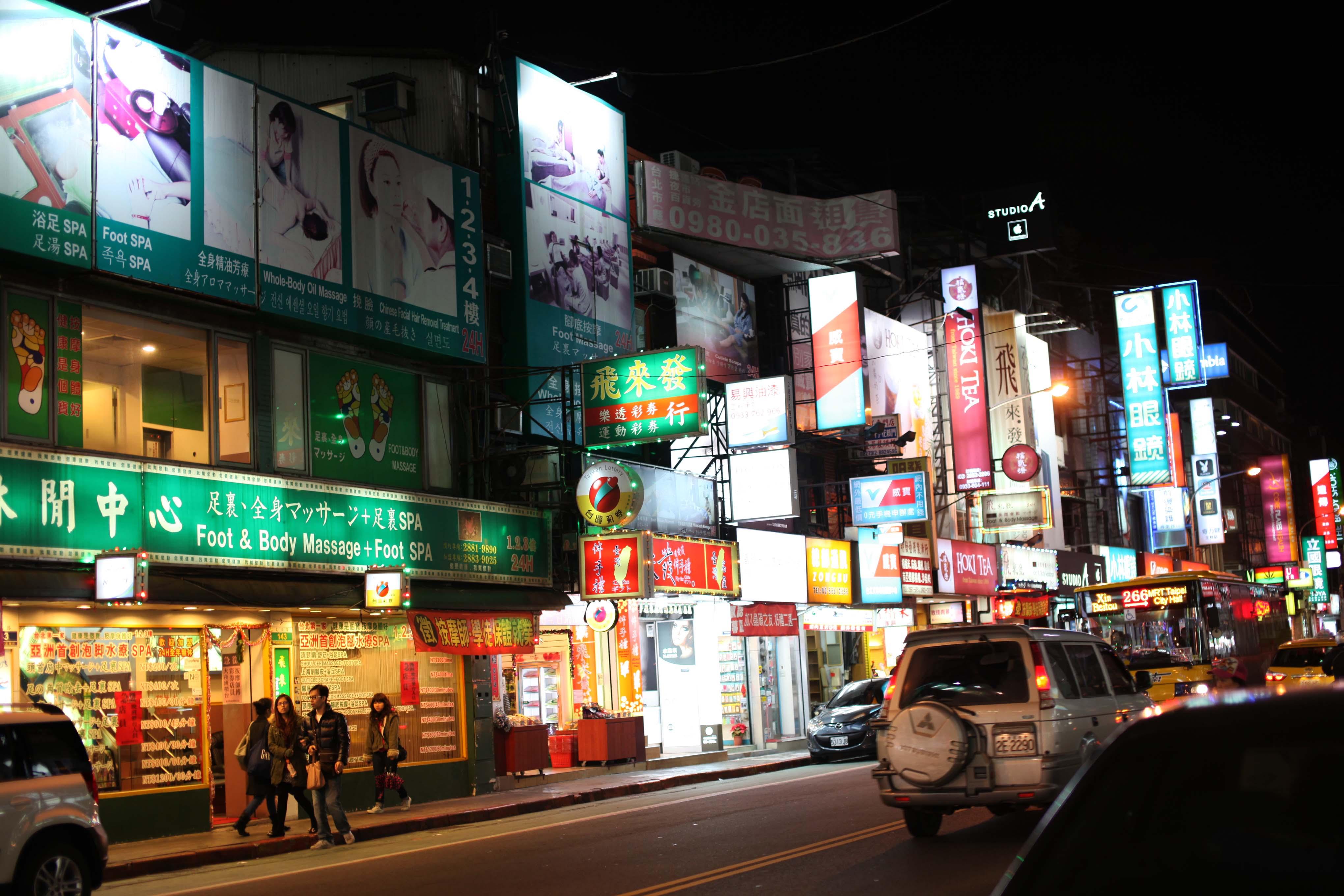 旅的意义台湾