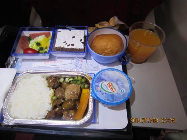 香港航空的飞机餐还不错